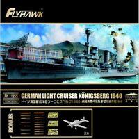 Flyhawk 1/700 German Light Cruiser Konigsberg 1940 (deluxe edition) FH1125S