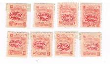 Nicaragua -1896, 8 Diff. Denominations Stamps, Red Overprint (Franqueo Oficial)