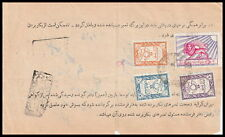 F13997 - PERSIA! 1970 FISCAL REVENUE + CHARITY TAX ON PARCEL RECEIPT