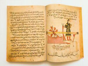 Al Jazari 1206 Islamic Manuscript Book not antique facsimile Ingenious Mechanica