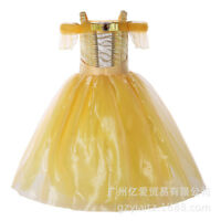 Kids Belle Costume Beauty and the Beast Girls Children Yellow Party Fancy Dress