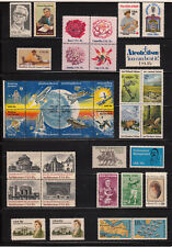 1981 US  COMMEMORATIVE YEAR SET 42 STAMPS MINT NH
