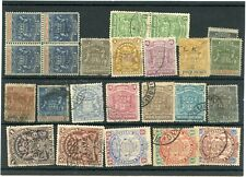 Postage Stamps Rhodesia to 1936
