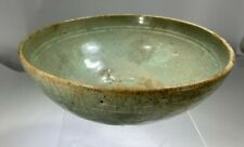 Ancient Rare 1600's Authentic  Korean Floral Inlay Celadon Bowl w COA