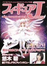 Figure Jpn Puella Magi Madoka Magica Edition w/Ultimate Madoka Figure Book New