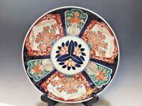 "Vintage (Prob. 19 C.) Big Imari Plate/Charger - Blue/Orange/White/Green 12 1/4""D"