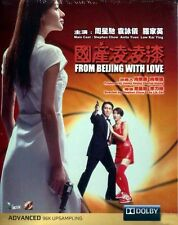 "Stephen Chow ""From Beijing With Love"" Anita Yuen Remastered Edition NEW Blu-Ray"