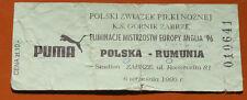 old TICKET * EURO 1996 q * Poland - Romania in Zabrze