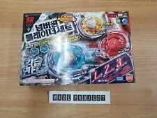 TakaraTomy Beyblades Metal Fusion Set #BB117 Ultimate Bey Set Official Goods