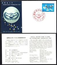 Japan International Cooperation Year Stamp 843 Japan First Day Cover (6170y)