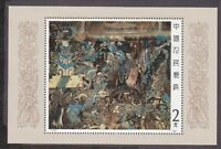 China PRC 2095 MNH 1987 T116 Wei Dynasty Wall Paintings Souvenir Sheet Very Fine