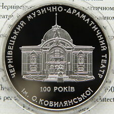 Ukraine 10 UAH 2005 PROOF 1 OZ Silver COA 100 Years Theatre in Chernivtsi