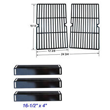 BBQ Grillware GGPL-2100,GGPL2100 Replacement Heat Plates & Cooking Grill Grid