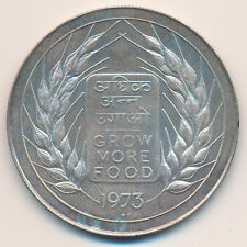 INDIA 20 RUPEES 1973 B GROW MORE FOOD FAO SERIES KM240 - UNC