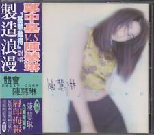 Kelly Chen Hui Lin / 陳慧琳 - 體會 CW/OBI (Out Of Print) (Graded:NM/EX) POCD1209