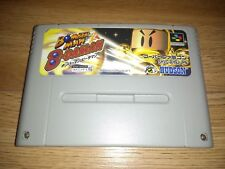 Bomberman B-Daman - Super Famicom Nintendo SFC SNES JP Japan Import Bomber Man