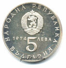 BULGARIA 5 LEVA 1974 LIBERATION FROM FASCISM MONETA ARGENTO PROOF