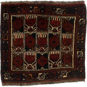 Tribal Geometric Small Square 2X2 Handmade Oriental Rug Farmhouse Wool Carpet
