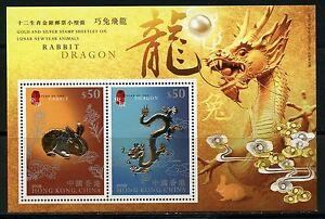 HONG KONG SCOTT#1481 RABBIT DRAGON GOLD/SILVER SOUVENIR SHEET LOT OF 50  MINT NH