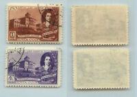 Russia USSR 1949 SC 1386-1387 Z 1328-1329 mint . rta9075
