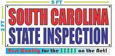 SOUTH CAROLINA STATE INSPECTION Banner Sign 2x5