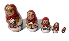 VINTAGE WOOD RUSSIAN MATRYOSHKA 5 STACKING NESTING DOLLS APRONS BAKERS? SICKLE
