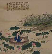 Excellent Chinese Scroll Painting By Feng Chaoran P:034 冯超然