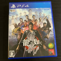 PS4 Ryu Ga Gotoku ISHIN! SEGA Playstation 4 Japan Import