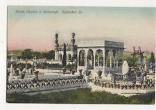 Marble Pavilion In Basherbagh Hyderabad India Vintage Postcard 417a