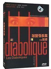 Les Diaboliques All Region DVD Simone Signoret, Véra Clouzot NEW UK R2