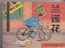 TINTIN ET LE LOTUS BLEU EN CHINOIS EDITION 1984
