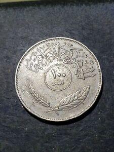 1972 (1392) Iraq 100 Fils ***LARGE*** Palm Tree  Coin #sept206