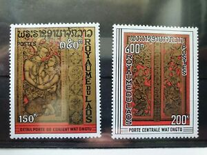 Laos 1969 Wat Ongtu Temple set of 2, hinged mint