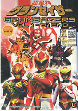 DVD Gransazers Vol 1 - 51 End + Free Gift + Free Shipping