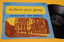 MILANO JAZZ GANG LP TO SATCHMO WITH RESPECT 1°ST ORIG ITALY 1976 NM ! VEDETTE