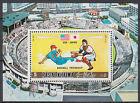 Ras al Khaima 1972 ** Bl.128 A Baseball Stadium Stadion