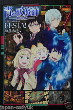 """JAPAN Blue Exorcist The Movie Official Visual Guide """"FESTA!"""" (Book)"""