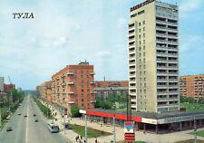 Postcard  Russia Tyna, Tula  Krasnoarmeisky Avenue  unposted