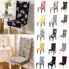 1-6X Home Elastic Dining Chair Covers Slipcovers Kitchen Chair Protective Covers