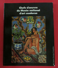Chefs-d'oeuvre du Musee National d'Art Modern - Pompidou Centre, French Ed - NEW