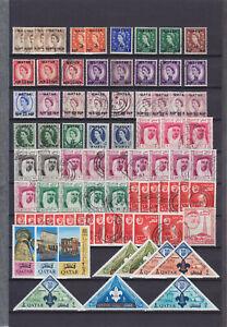 QATAR 1957/1990, 355 STAMPS + 5 BLOCKS, MINT & USED
