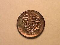 1839 AH1255/1 TURKEY 1 Para Silver Ch EF+ Lustrous Ottoman Empire Coin
