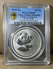 2000 Silver Panda Coin PCGS MS69 MIRRORED RING