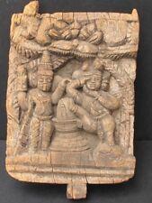 Antique Bas Relief de Temple en Bois, Inde