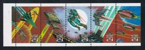 USA 1993 Spacy Fantasy Booklet Pane of 5  MNH