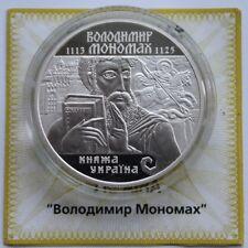 VOLODYMYR MONOMAKH 2002 Prince Ukraine 10 Hryvnia 1 OzProof Silver Coin KM# 161