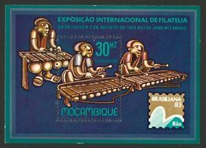 Mozambique 878 MNH Music, Marimba Players