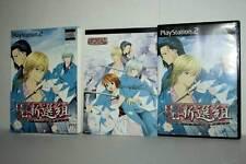 Bakumatsu Koihana: Shinsen GIOCO USATO OTTIMO SONY PS2 ED JAPAN NTSC/J VBC 42102
