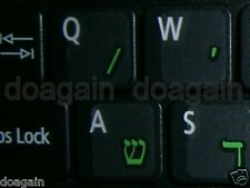 High Quality HEBREW TRANSPARENT Keyboard Stickers GREEN Letters Fast Postage