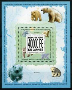 Guinea Wild Animals Stamps 2013 MNH Polar Bears Bear Fauna 1v S/S